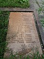 Mass Grave of Soviet soldiers 1, Old Cemetery, Svitlovodsk (2019-07-19) 13.jpg