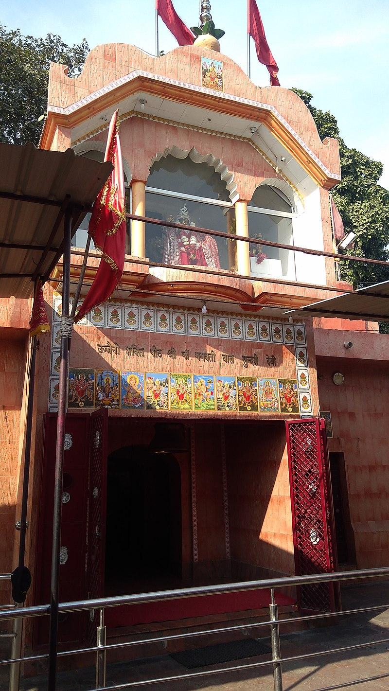 Mata Bala Sundari temple, Kashipur, Uttarakhand 9.jpg,History of Udham Singh Nagar in Hindi