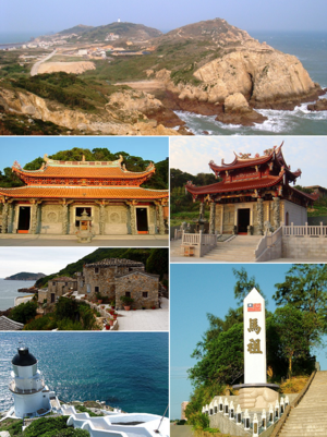 Matsu Islands - Top: Magan Tianhou Temple in Nangan, Bottom left: Matsu display monument in Nangan, Bottom upper left: Lin Moniang Tomb in Mazu Temple, Bottom lower right: Dongyong Lighthouse