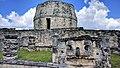 Mayapan Observatory.jpg