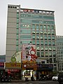 MediaTek Taipei Branch in Hall C, Solar Technology Square 20110217.jpg