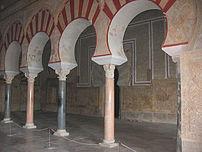 Muslim architecture in Medina Azahara: Salón Rico.