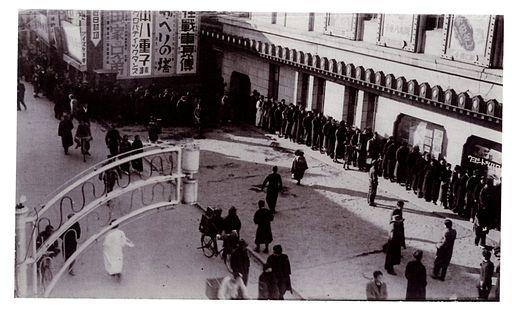 Meijiza, Keijo, 1941