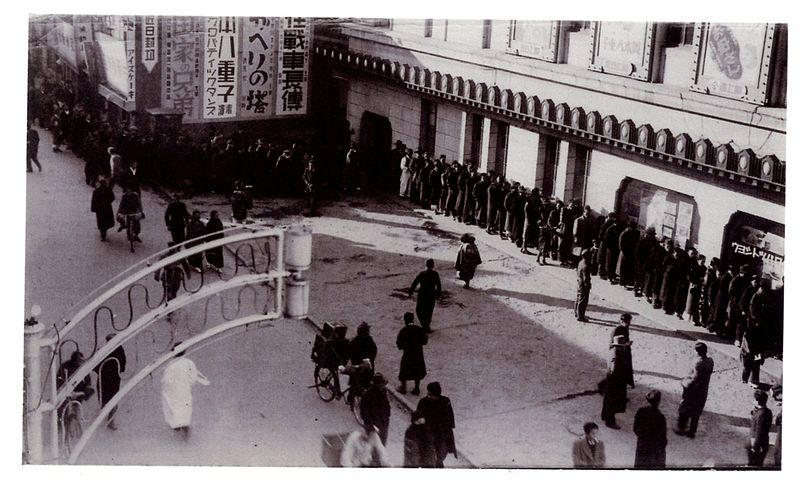 File:Meijiza, Keijo, 1941.jpg