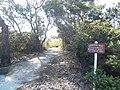 Memorial seat sign - panoramio.jpg