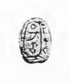Merneferra scarab Petrie.png