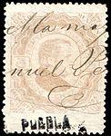 Mexico 1877 documentary revenue 47B Puebla.jpg