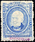 Mexico 1882 documents revenue F94A Zacatecas.jpg