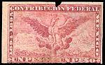 Mexico 1894-1895 revenue federal contribution 116.jpg
