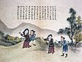 Miao-Tzu Album, with representations of non-Chinese tribes. Wellcome L0020856.jpg