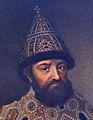 Michail I. Romanov - detail.jpg