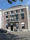 foto van Fors herenhuis op hoek loskade en nieuwe Poortstraat