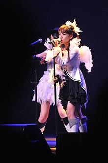 Description de l'image  Minami Takahashi at AKB48 J!-ENT Live.jpg.