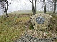 Mindoŭh Hill, Navahradak.jpg