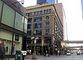 Minneapolis, MN - panoramio (63).jpg