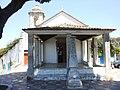 Miradoura Chapel (5960801408).jpg