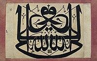 Al-Sahifa al-Sajjadiyya cover