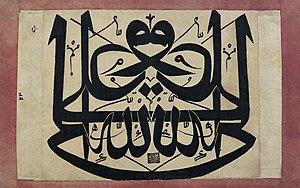 Hamza ibn-'Ali ibn-Ahmad cover