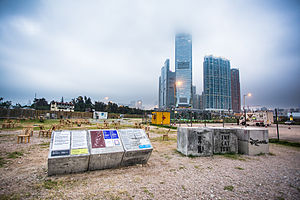 M+ - Temporary sculpture park