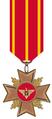 """Modelul desenat al Crucii """"Pentru Merit"""" a Armatei Naționale clasa III.png"""