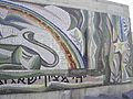Modern Mosaic Jerusalem-3 (3211904431).jpg