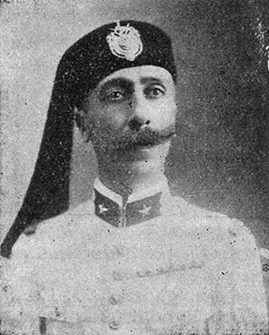 Muhammad VIII al-Amin - Mohamed Lamine Bey as a young man