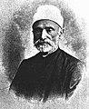 Mohammed Jawad Gazvini.jpg