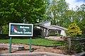 Monroe, NC, USA - panoramio (4).jpg