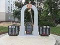 Monument en souvenir du 30è anniversaire de la catastrophe de Tchernobyl à Alexandrov.jpg