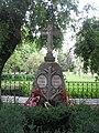 Mormântul Domnitorului Al. I. Cuza.jpg