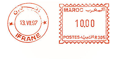 Morocco stamp type D13.jpg