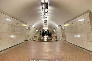 Lubyanka (Moscow Metro) - Image: Moscow Metro Lubyanka 5871