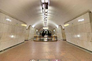 Lubyanka (Moscow Metro) Moscow Metro station