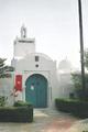 Mosquée Étrangers.PNG