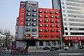 Motel168大象酒店 - panoramio.jpg