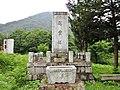 Mount Tanigawa cenotaph 2.jpg