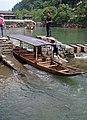 Moving the boat upstream - panoramio.jpg