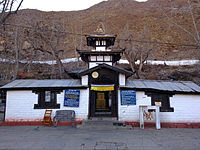 Muktinath Temple.jpg
