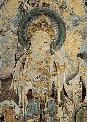 Tiantai - The bodhisattva Avalokiteśvara, an important figure from the Lotus Sūtra.