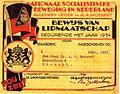 Musserts lidmaatschapskaart.jpg