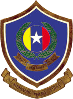 Tatmadaw - Image: Myanmar Police Force coat of arms