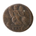 Mynt, 330-335 - Skoklosters slott - 100237.tif