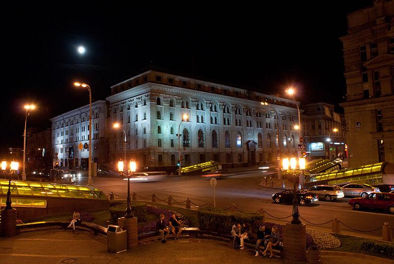 Narodowy Bank Republiki Białorusi, autor: Anatolick, źródło: wikipedia.org