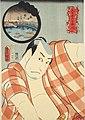 NDL-DC 1311081 Utagawa Kunisada 摂津 団七九郎兵衛 crd.jpg