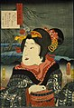 NDL-DC 1311745-Utagawa Kunisada-見立三十六歌撰之内 小野小町-嘉永5-crd.jpg