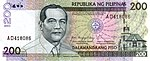 Front side of the 200-peso banknote
