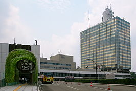 NHK Broadcasting Center 20080809-002.jpg