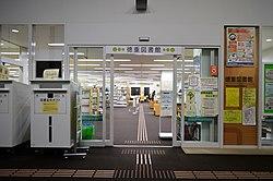 Nagoya City Tokushige Library entrance ac.jpg