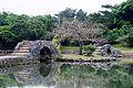 Naha Shikinaen14n4272.jpg