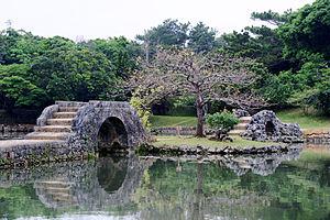 Shikina-en - Chinese-style bridges in Shikina-en